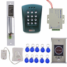 No Touch Button +Electric Bolt Lock+Power +Diy Full Complete Rfid Door Lock Access Control Keypad Kit For Home Security