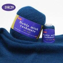 Top quality 100% Mink Yarn For Hand Knitting Cashmere Wool Yarns for knitting hand-knitted wool Sweater scarf yarn fluff thread недорго, оригинальная цена
