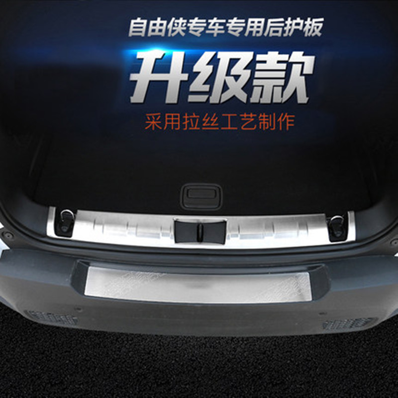 Stainless Steel Rear Bumper Liftgate Scuff Plate Protector Guard Cover Trim Accessories For Jeep Renegade 2015 2016 stainless steel rear outer bumper protector guard plate for jeep grand cherokee 2014
