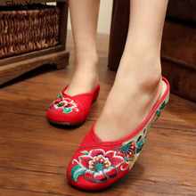 2017 Summer Women Canvas Cloth Flats Slippers Ladies Vintage Flower Embroidered Sandal Flat Female Oxford Sole Shoes T001