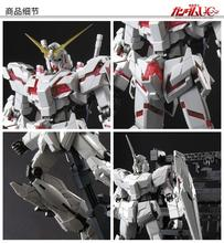 1:100 MG Gundam 20cm 1:100 RX-0