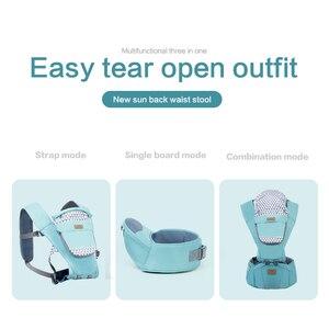 Image 5 - Bebek taşıyıcı ergonomik taşıyıcı sırt çantası Hipseat yenidoğan ve bebek için önlemek o tipi bacak sling bebek kanguru