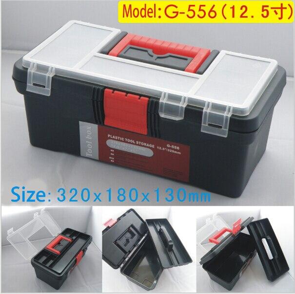 Caja de herramientas de plástico de 12,5 pulgadas con mango, bandeja, compartimento, almacenamiento y organizadores G-510 Caja de Herramientas 32*18*13 cm