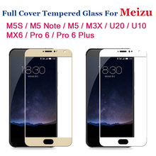 GerTong Full Cover Tempered Glass For Meizu M5S M5C M6 Note M3 M5 Note M3S Pro 6 Plus 7 MX6 U20 U10 Screen Protector Glass Film