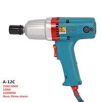 220 V Elétrica Chave de Impacto Chave de Soquete Chave Martelo Pneumático Air Wrench 19 MM 330 W 2200 RPM Y