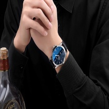 Faux Leather Blue Ray Glass Men Watch Military Sports Quartz Wrist Watches
