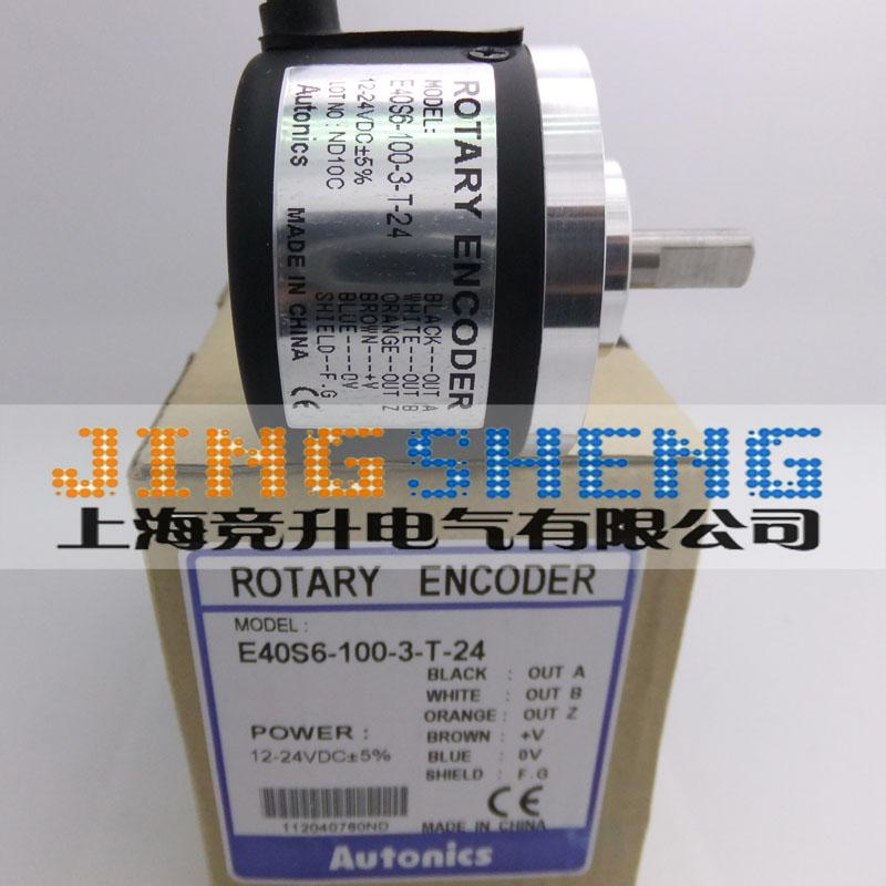E40S6-100-3-T-24  100% New & Original Rotary Encoder E40S6-100-3-T-24  100% New & Original Rotary Encoder