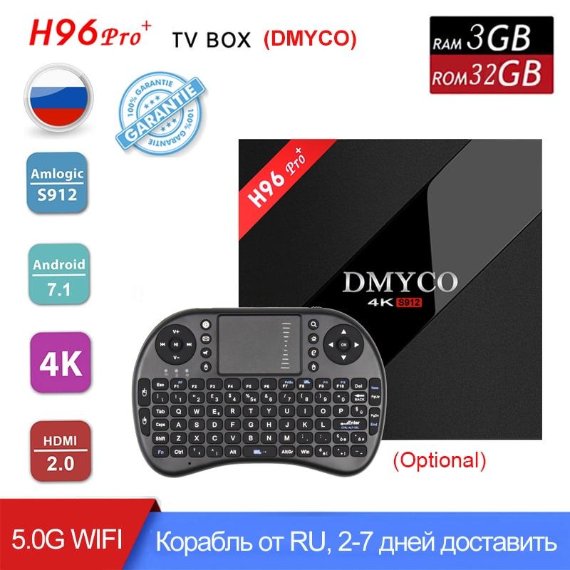 H96 PRO Plus Smart TV Box Android 7.1 Amlogic S912 Octa Mali-T820MP3 GPU 3 GB RAM 32G ROM 2.4G/5 GHz Wifi 4 K H96 Pro + Android Box