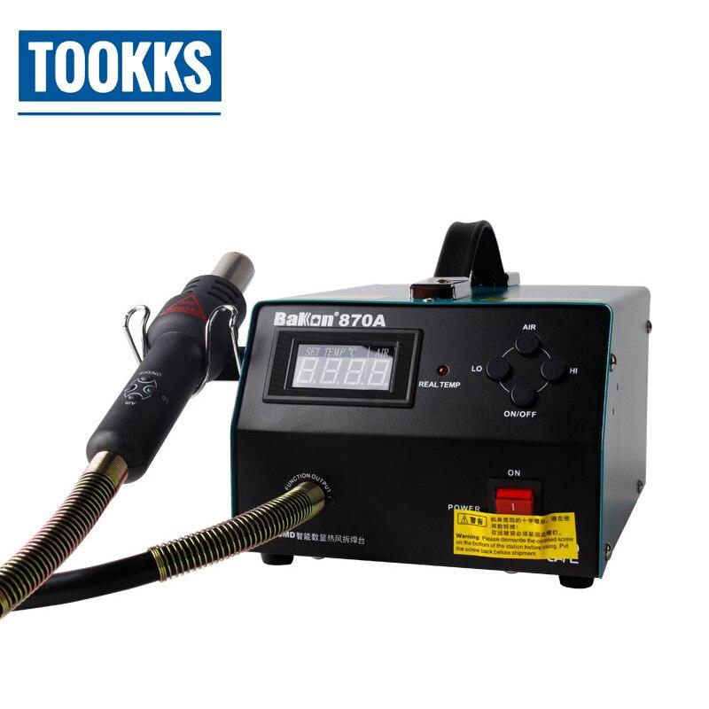 700W BK870A Digital Display Hot Air SMD Rework Station Soldering Rework Station For Motherboard PCB Weldling