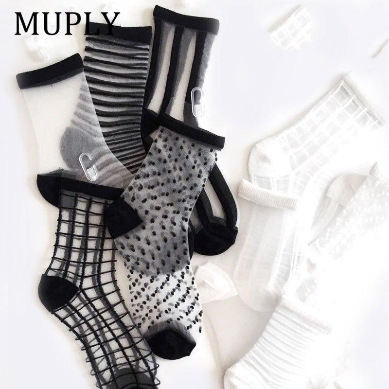 2018 Hot Sale Hipster Hatajuku Thin Ankle   Socks   Women Fashion Glass Transparent Short   Socks   Female Summer Art Fishnet Scoks Sox