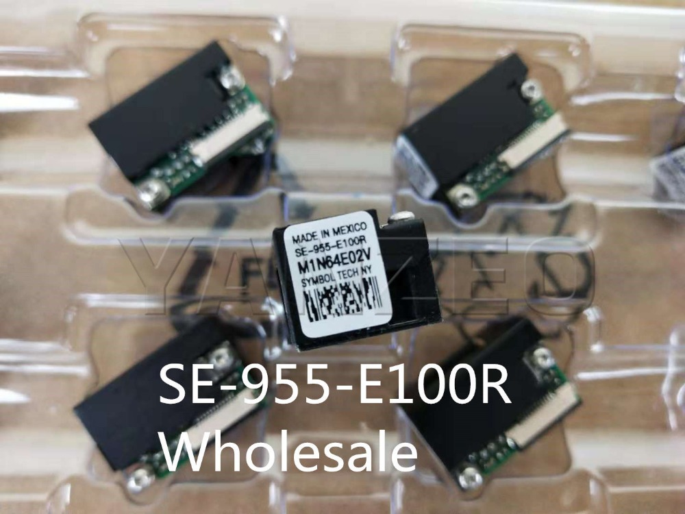 SE955-E100R-7