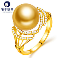 [YS] New Arrival 18K Gold Ring 10 11mm Golden South Sea Pearl Ring For Women