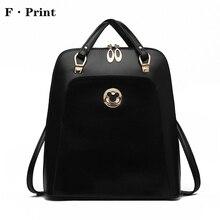 Новинка 2017 года модные женские туфли рюкзак весной и летом студентов школьная сумка-рюкзак женская корейский стиль сумка рюкзак
