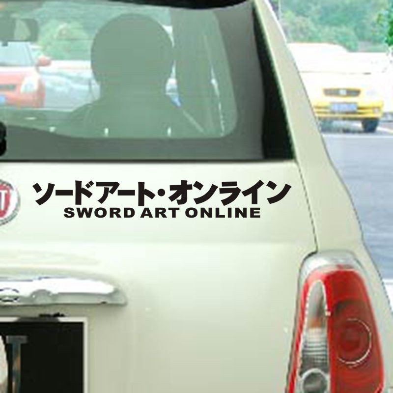 Pegatina Sword Art Online Sticker Anime Cartoon Logo Car Decal Sticker Vinyl Wall Stickers Decor Home Decoration Wall Stickers