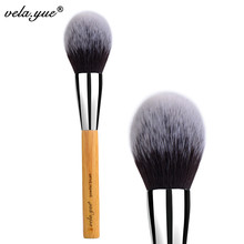 vela.yue Large Powder Brush Synthetic Face Cheek Blush Makeup Tool