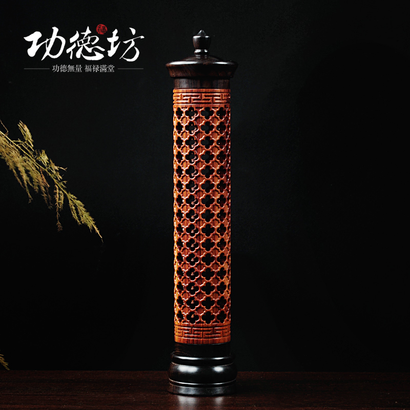 Rosewood inlay purple Tan grilles vertical hollow sinking sandalwood incense furnace wood bedroom censers of