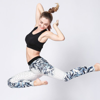 New Stretch Tight Yoga Pants Women S Print Dance Elastic Trousers Design Four Pin Six Wire