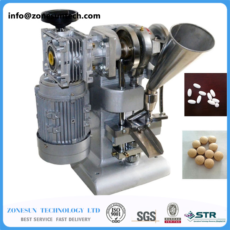 TDP-1.5 Punch Press Machine/Max 10mm dia Pilling Making/5000 pc per hour,40KG/Low Noise Type manual single punch tablet press pill press machine pill making lightest type tdp 0 hand operated mini type 20kg