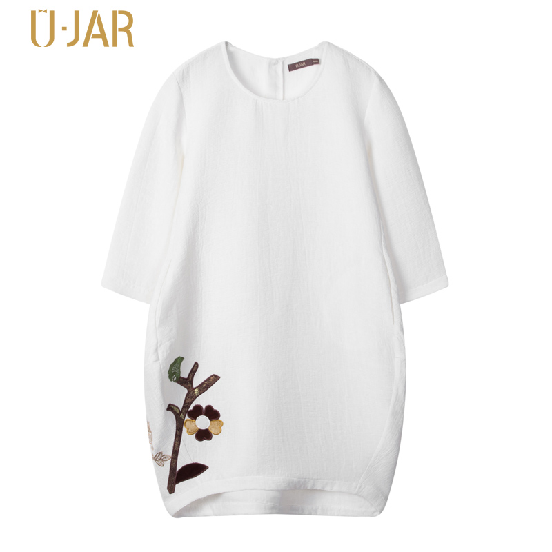 UJAR Brand White Colour Embroidery H-line Maternity Dress Three Quarter Sleeve Casual Dresses For Women U51W410 stainless steel front rear brake disc rotors set for kawasaki 2008 2012 ninja zx10r