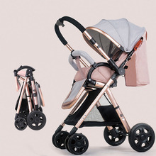 Baby stroller two way baby stroller folding portable trolley umberlla mini lightweight stollers stroller on the plane doiy календарь для беременных baby on the way