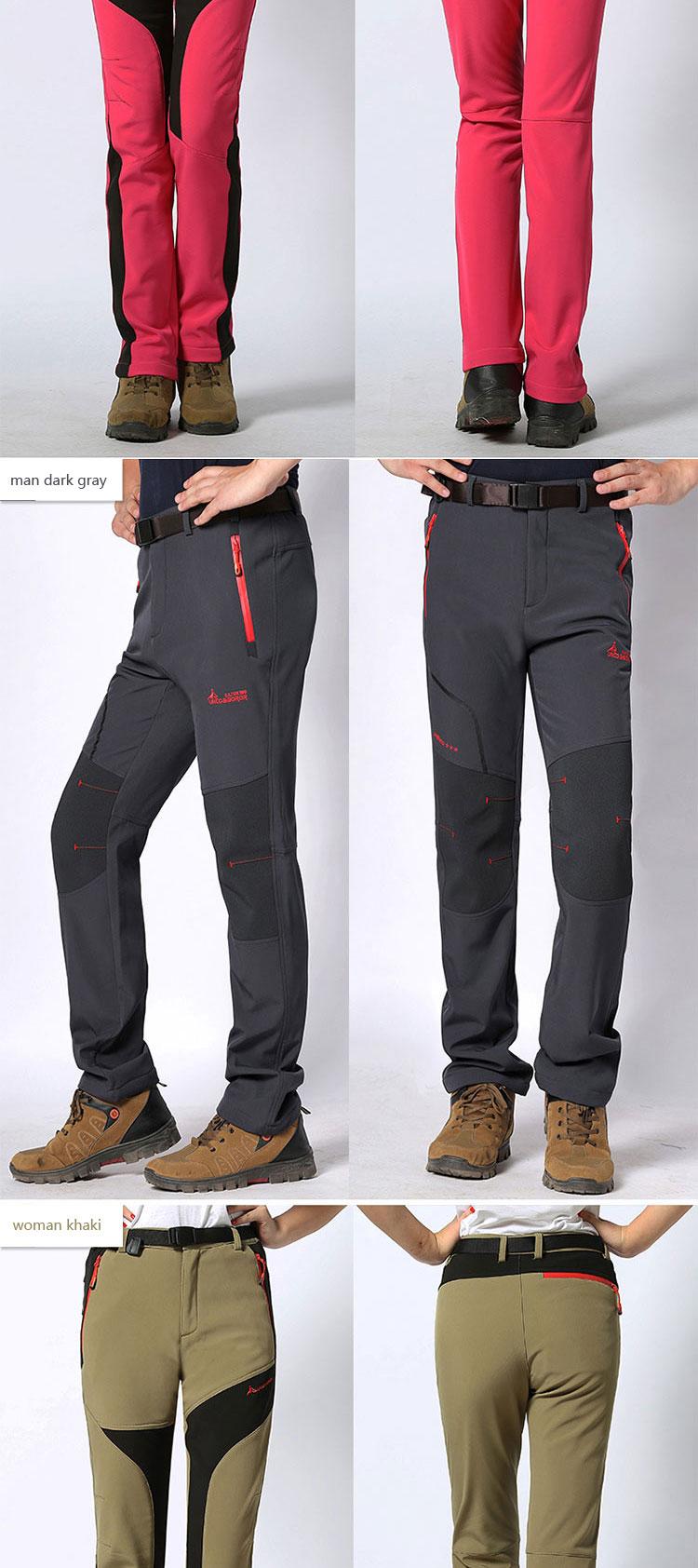 men women pants (5)