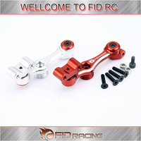 Losi 5IVE-T Alloy Throttle Push Rod Arm with bearings