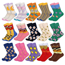 LIONZONE Spring Autumn New Women Colorful Happy Socks 15 Colors Pouch Eggs Lemon Banana Moon Cola Cartoon Cotton Funny