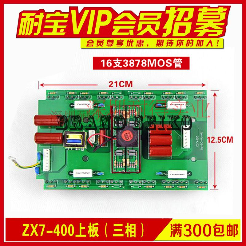 Inverter Welding Machine Commonly Used Manual Welding Board Welding Board Zx7-400 Welding Board