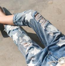 Женщины джинсовые Брюки светло-Голубой Разорвал Середины Талии пятиконечная звезда печати Джинсы Теленок Длина Джинсы a287