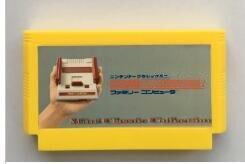 Le meilleur rétro jeux jamais mini classique collection NTSC et PAL pour 8bit FC60Pins Jeu Cartouche