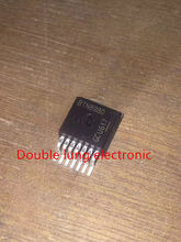 100PCS/lot  BTN8980TA  BTN8980 IC MOTOR DRIVER PAR TO263-7