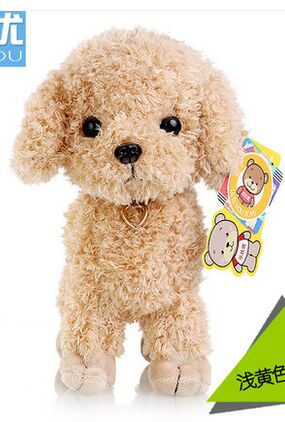 about 20cm light yellow ted dog font b plush b font toy dog doll high quality