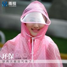 Cheng дождь от дождя электрический велосипед батареи автомобиля мотоцикл плащ прозрачно для взрослых один дамы пончо
