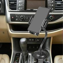 Car Phone Holder Universal Mount Adjustable Gooseneck Cup Cradle For Cell Iphone
