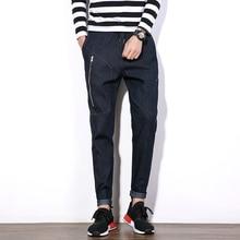 New Male Slim Fit Harem Jeans Korean Style Men Fashion Casual Zipper Pocket Denim Pants Plus Size Trousers