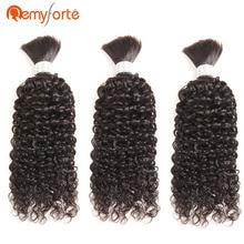 Remy Forte 30 Inch Human Hair Curly Wholesale Lots Bulk Braiding Single Bundles For