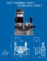 76ZY 05 Mig Wire Feeder Motor Feeding Machine DC24 1 0 1 2mm 2 0 24m