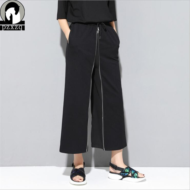 2019 Summer Ankle-Length   Pants   Harem   Pants   lastic waist Zipper Combination Chiffon   Pants   Black Wide Leg   Pants     Capris   or Skirt