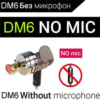 Επαγγελματικά Ακουστικά qkz dm6