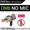 None Microphone