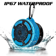 Colorful Portable Hook Sucker Bluetooth Speaker Bicycle Outdoor Riding Waterproof and Dustproof Wireless System Stereo