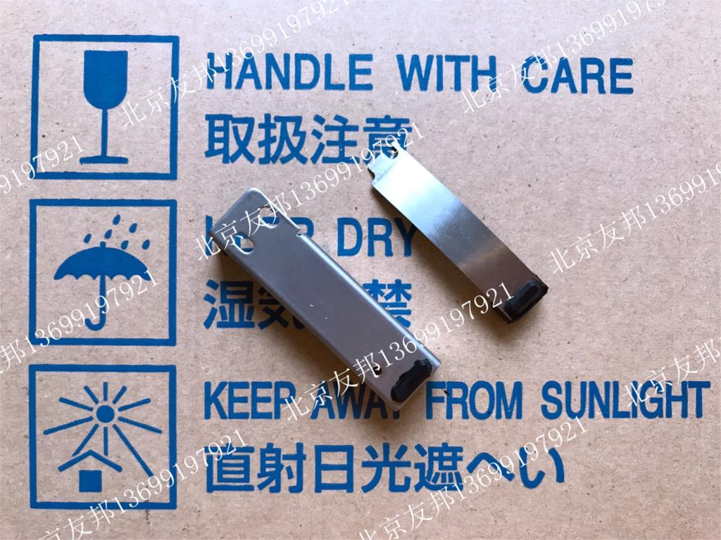 FOR Second-hand disassemble Sysmex CA500CA510CA520CA530CA540CA550 Mixing Gripper Fixing BoxFOR Second-hand disassemble Sysmex CA500CA510CA520CA530CA540CA550 Mixing Gripper Fixing Box