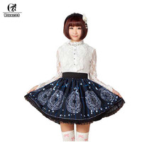ROLECOS Blue Printing Lolita Skirt Women Lovely Magic Circle Printed Party Skirt With Black Lace For Women Customes SK Female