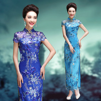 2018 Lace Cheongsam Long Qipao Women Traditional Chinese Dresses Blue Retro Dressing Gown Evening Dress Robe Orientale