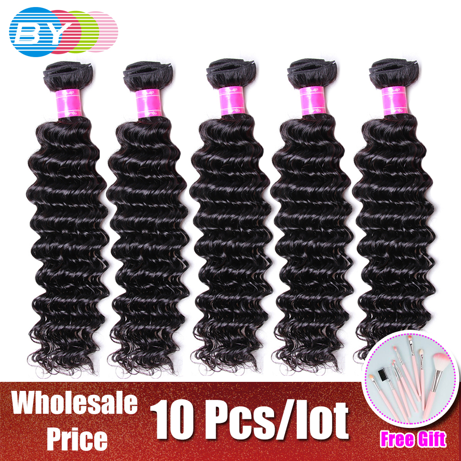 BY Brazilian Deep Wave Human Remy Hair Machine Double Weft Hair Extensions 10pcs lot Free Shipping