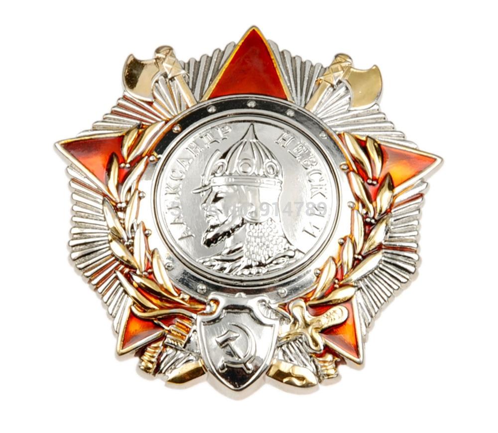 WWII SOVIET UNION USSR ALEXANDER NEVSKY AWARD ORDER MEDAL BADGE -34026