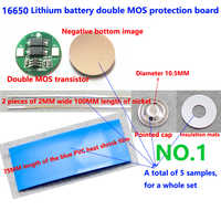 1 set/16650 lithium battery 4.2V dual MOS protection board continuous working current 4A 1 section protection board protectio