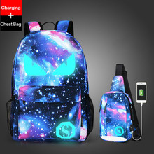 2017 корейский для отдыха кастрировать свет рюкзак школьный Дорожные сумки для подростков Детский мультфильм холст Школьные сумки Обувь для мальчиков Обувь для девочек