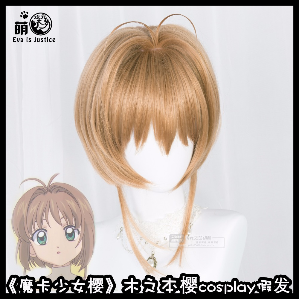 "1//4 7-8/"" 18-20cm Bjd Wig Hair Doll Long Ater Black Special Arc Layered Skill J-5"