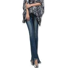 Women Elasticity Flare Jeans 2017 Slim Mid Waist Boot Cut Wide Leg Pants Denim Trousers